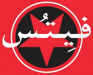 JGT_Arabic_comp_2E