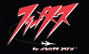 japfoetusT_newspage